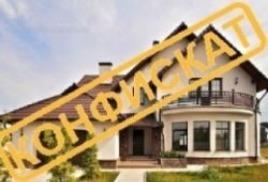 Конфискованное и арестованное имущество может распродаваться на торгах со скидкой до 80% от рыночной стоимости